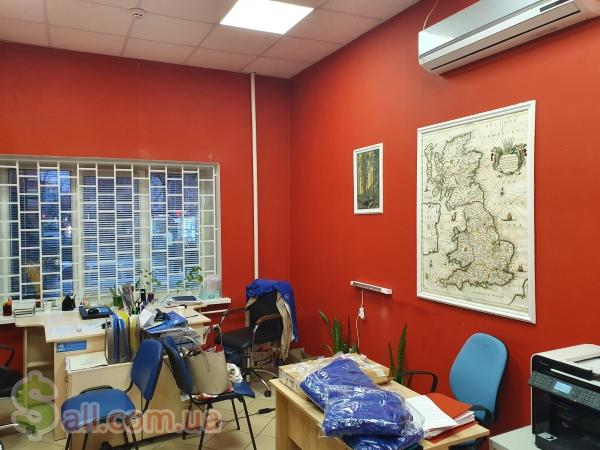 Сдам офис на ул. Чернышевского в Харькове