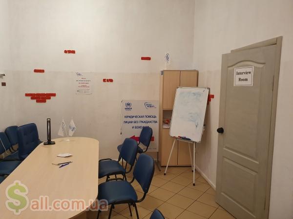 Сдам офис на ул. Чернышевского в Харьковской области