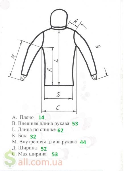 Детская куртка с мембраной на рост 152 см. Товары для туризма и кемпинга