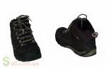 Ботинки треккинговые. Размер 37.5/24 см
