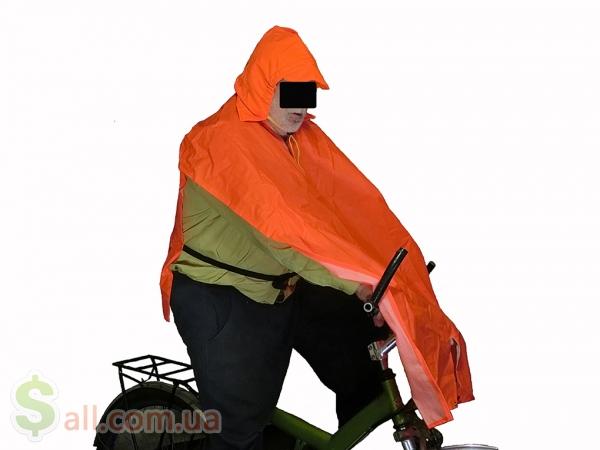 Фото Вело накидка на рост до 185 см. Вело туризм.