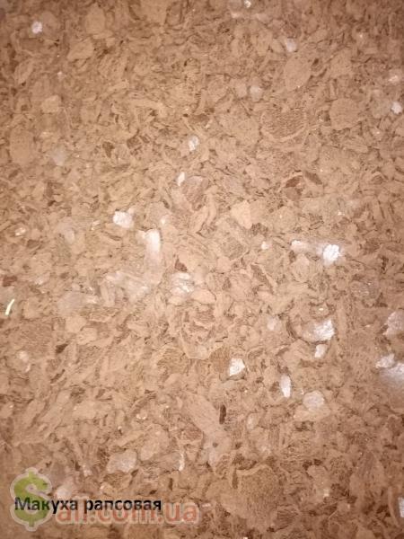 Продам рапсовый жмых (макуху) жаренный   в Александрии