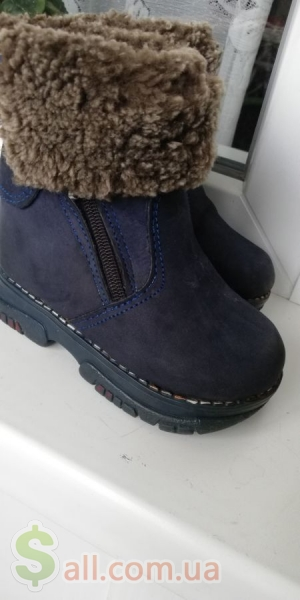 Фото Зимние ботиночки (сапожки).