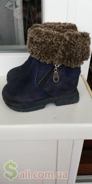Зимние ботиночки (сапожки). Детские ботинки