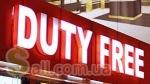 Программа для учета в магазинах и барах зоны Duty Free
