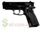 Новый стартовый пистолет  Ekol Aras