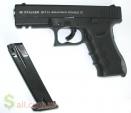 Предлагаем  сигнальный  пистолет Stalker-917