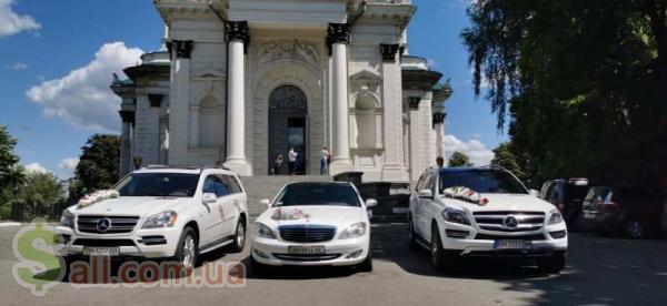 Фото Прокат та оренда лімузинів на весілля, Івано-Франківськ