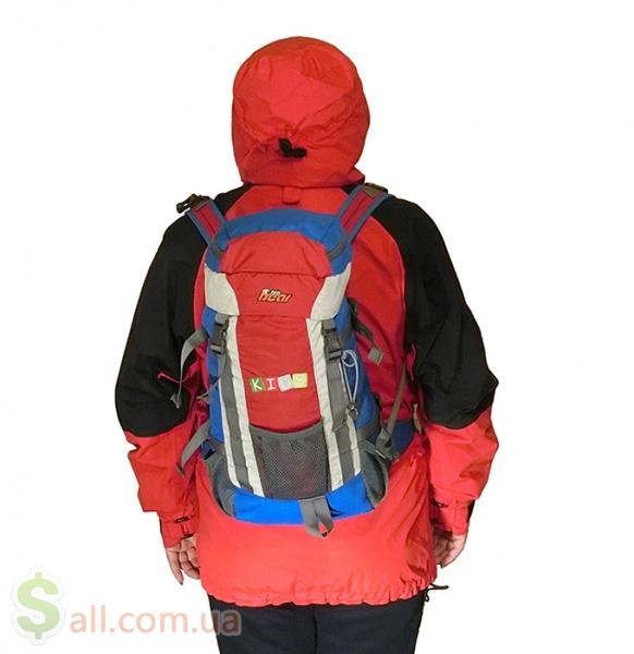 Рюкзак V = 15 л Снаряжение для альпинизма и туризма