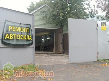Фото Ремонт автостекла на Соломенке.Киев.