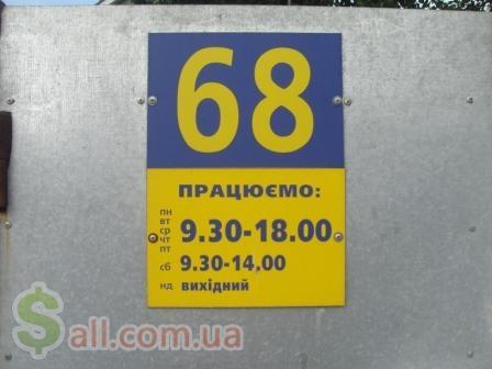 Ремонт автостекла на Соломенке.Киев. в Киеве