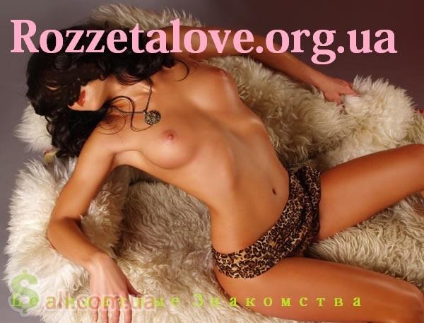 Порно фото, секс онлайн бесплатно, частное порно фото.